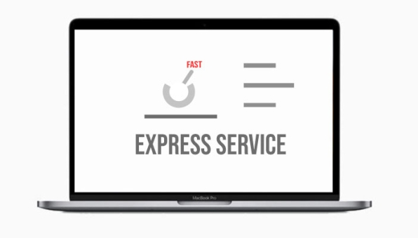 express-service-macbook-highland-park-dallas